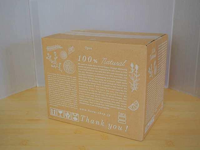 ハルが入った箱の画像